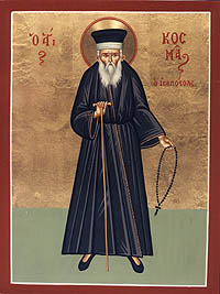 Icon of St. Kosmas Aitolos (1714-1779)