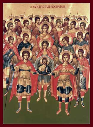 File:Synaxis of the Archangels.jpg