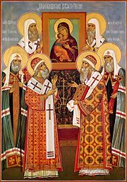 Synaxis for de hellige hierarker av Moskva. Copyright © St. Isaac of Syria Skete, Boscobel, Wisconsin, USA