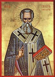 File:Gregory the Theologian.jpg