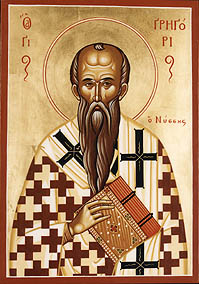 Image result for gregory of nyssa