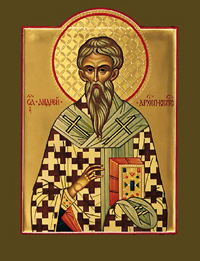 4 juillet Saint André de Crète  Andrewofcrete