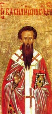 File:St Basil the Confessor the Bishop of Parium.JPG