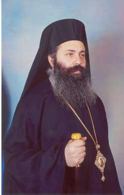 Metropolitan Paul (Yazigi) of Aleppo