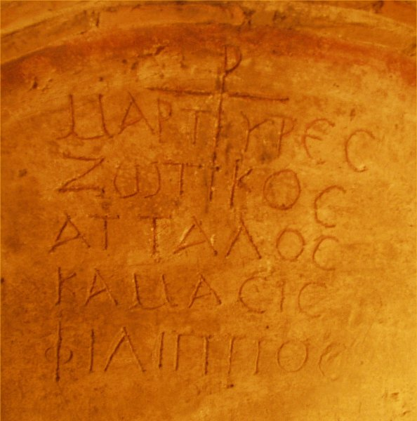 File:Four Martyrs inscription.jpg