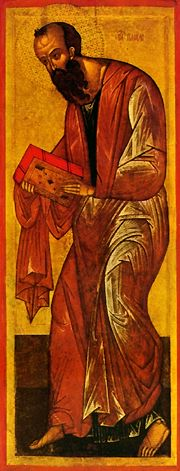 File:Apostle Paul.JPG