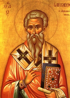 Apostle James the Just - OrthodoxWiki