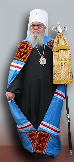 Metropolitan Cornelius of Tallinn and All Estonia wearing a Mantiya of a Metropolitan