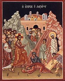 Lazarus - OrthodoxWiki