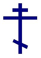 Ortodoxa singlar christian