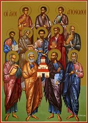Apostles, The - The Giving Of Love Costs Nothing