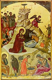 File:Nativity.jpg