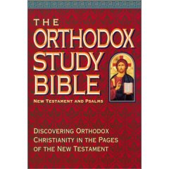 File:Orthodox Study Bible.jpg