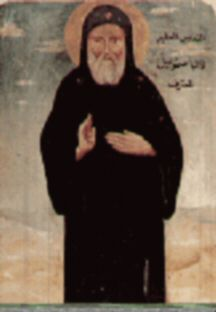 Coptic icon of Abba Samuel the Confessor, Abbot of Qalamon Monastery (7th century AD). He is always depicted with one of his eyes enucleated, as a result of his sufferings for the Coptic Orthodox faith.