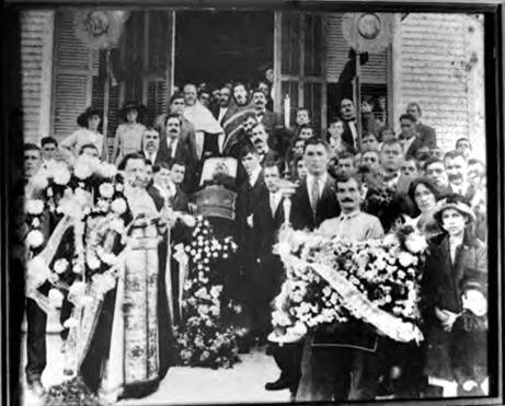File:Theoclitos funeral.jpg