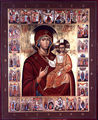 Akathist Hymn to the Theotokos icon.jpg