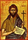 Saint Alexis the Man of God