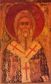 St. Arsenius of Tver