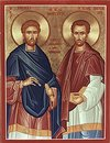 Ss. Cosmas and Damian