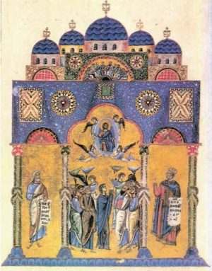 Church of the Holy Apostles (Constantinople) - OrthodoxWiki