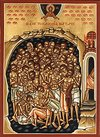 Holy Forty Martyrs of Sebaste