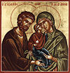 Holy and Righteous Ancestors of God Joachim and Anna