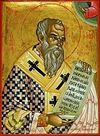 St. John the Merciful
