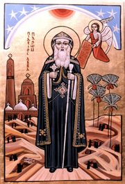 St Pachomius the Great