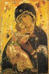 Our Holy Lady Theotokos