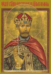 Icon of Tsar-Martyr Nicholas II of Russia (Courtesy Ivanovo Monastery)